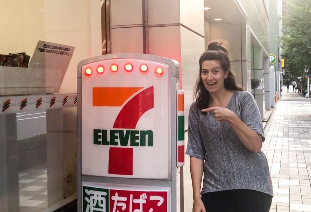 7-11-stores-in-Japan