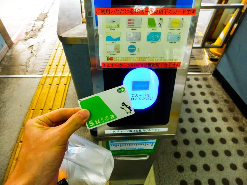 Suica-Card-in-Tokyo
