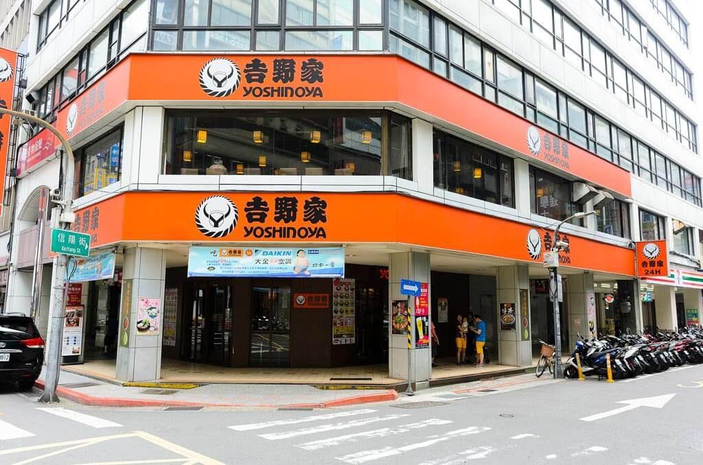 Yoshinoya-fast-food-chain-in-Japan