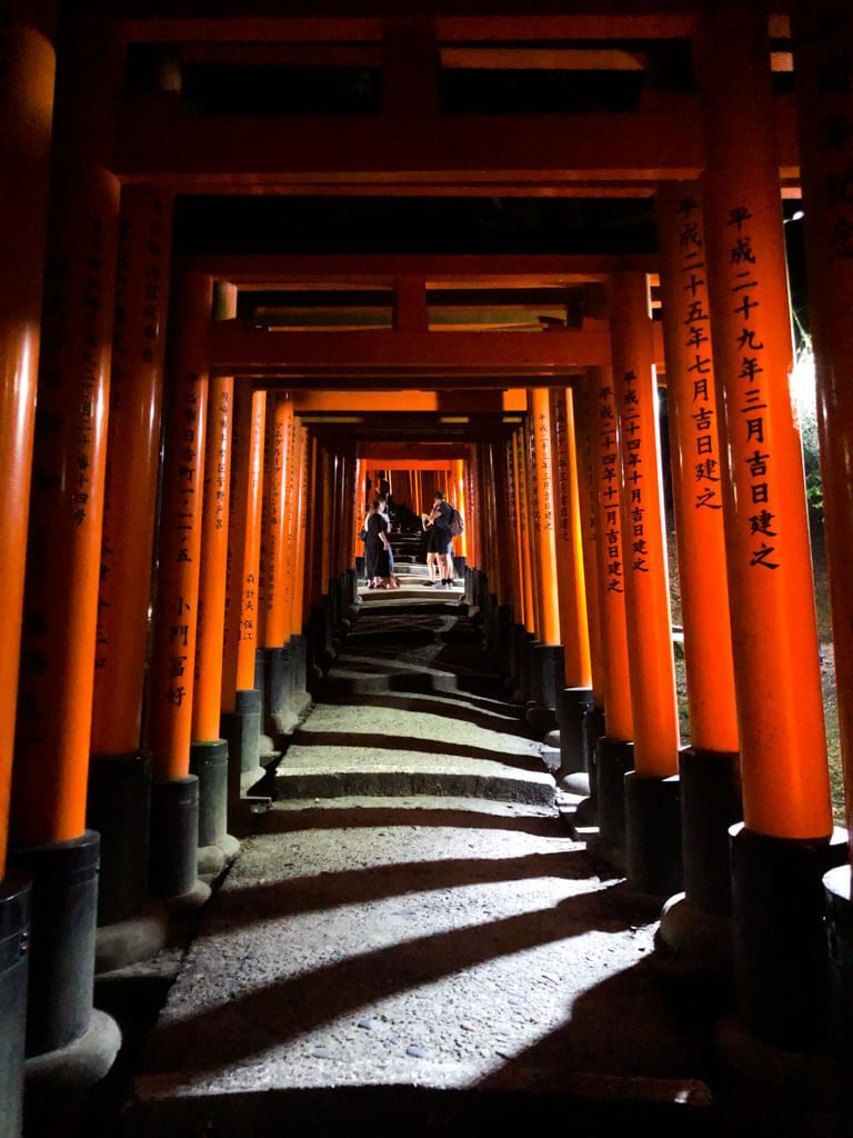 Fushinara Inari Shrine in Kyoto