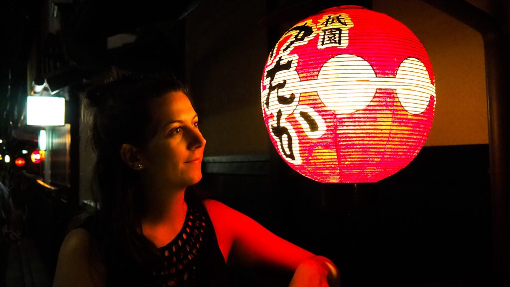red lantern in Gion in Kyoto - Geisha district