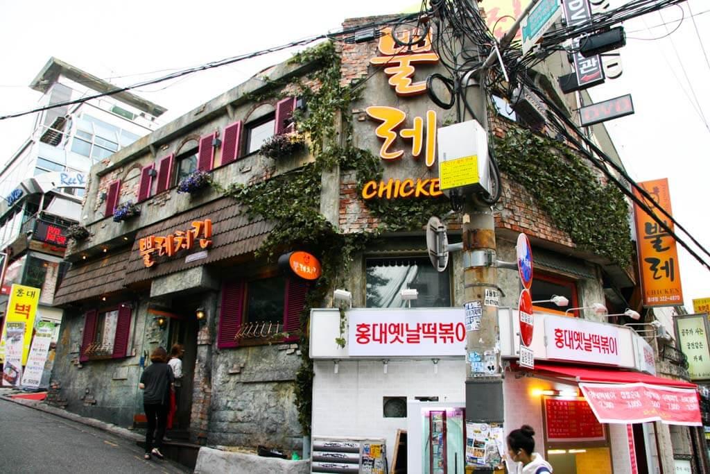 Hongdae-Neighbourhood-in-seoul